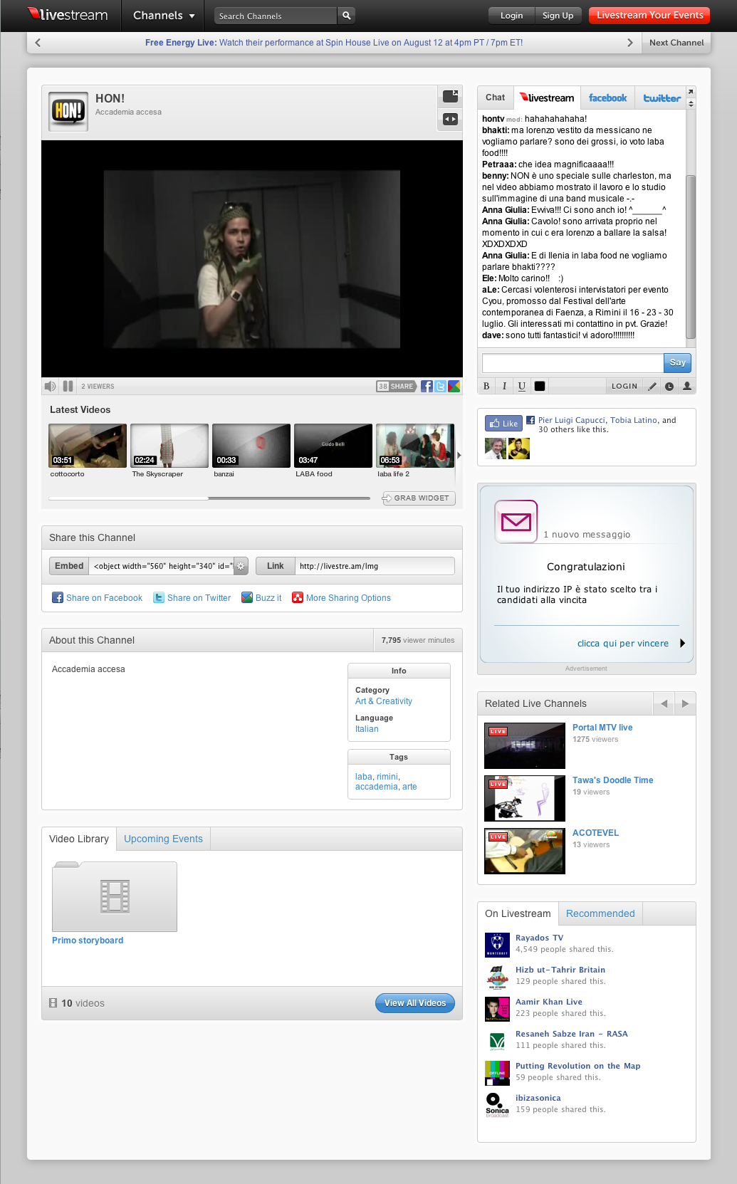 H-ON_webpage