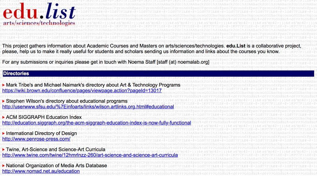 edu_list_website