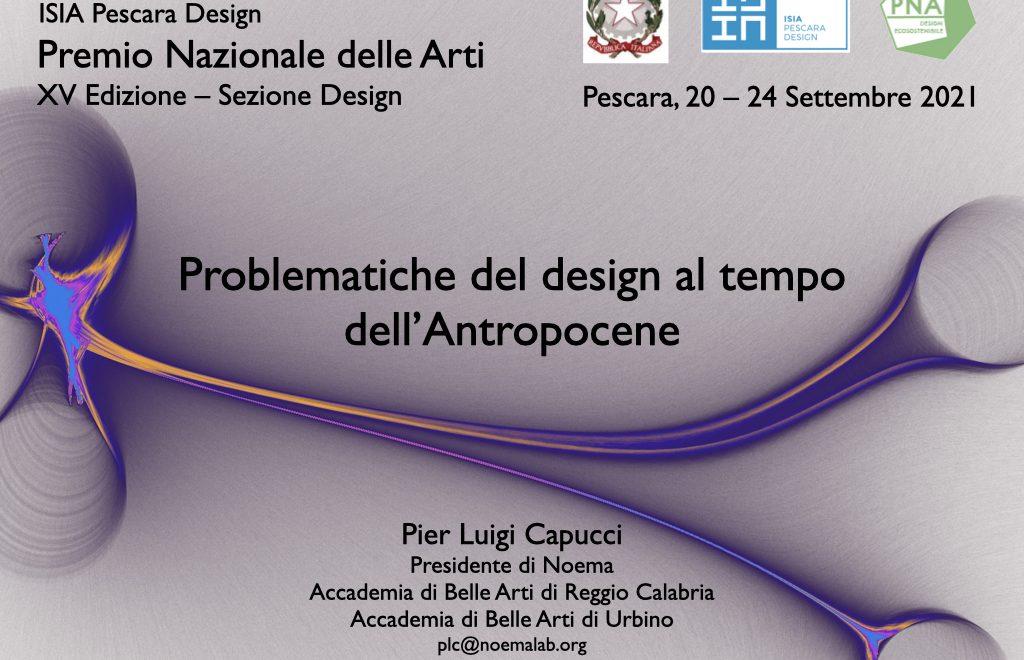 Problematiche del design al tempo dell'Antropocene